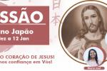 """No Vaticano, Haddad apresentará """"visão ousada"""" para São Paulo"""